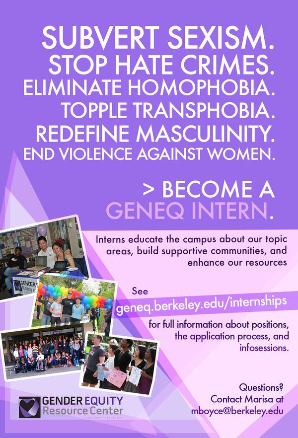 Internship flyer updated (1) 2